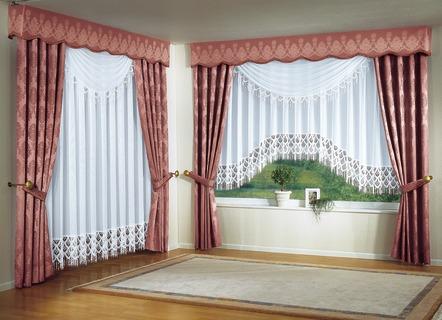 blumenfenster store gardinen bader. Black Bedroom Furniture Sets. Home Design Ideas
